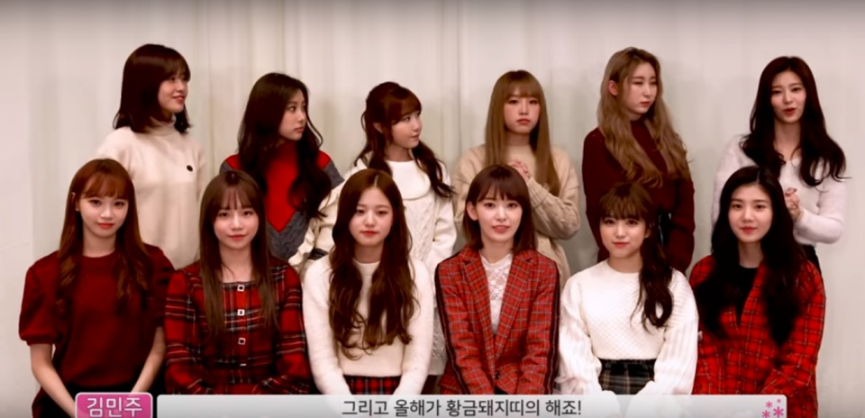 t2019 IZ * ONE (New Year's Message)